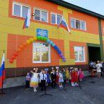 Kindergarten No. 39 Vasilek housewarming 31.09.2020