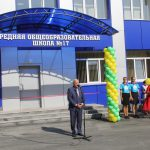 Opening of the new building of primary school No. 17 after renovation 21.09.2017